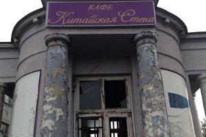 Работать и жить без сердца: размышления жительницы Луганска