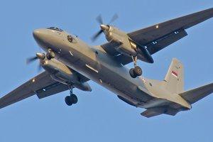 Соцсети о крушении российского Ан-26 в Сирии: Путин - это война и смерть