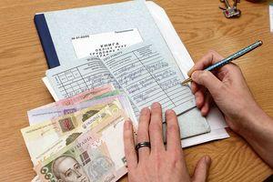 Украинцы начнут получать повышенные пенсии только с 2043 года