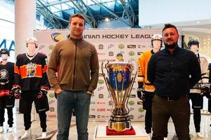 Итоги регулярного чемпионата и презентация Кубка Украины по хоккею