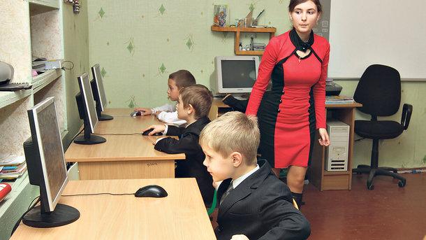 Ноутбуки Ультрабуки Гот решения