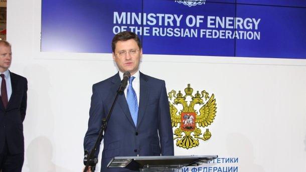 «Газпром» предложил «Нафтогазу» дату встречи для обсуждения контрактов