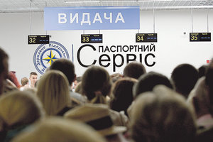 The long-awaited biometrics: why the Ukrainians became difficult to issue a passport