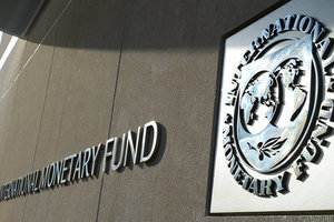 The IMF said the revision of the program of financing of Ukraine