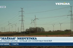 Green energy: how Latvia earns on the water and the wind