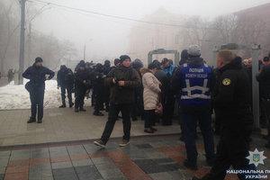 Полиция перекрыла центр Киева: появились подробности