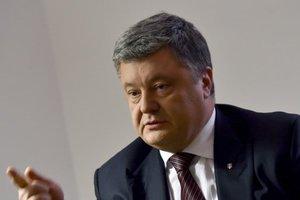 """Порошенко приказал Грицаку взять под личный контроль """"дело Рубана"""""""
