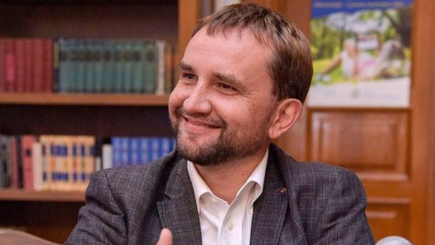 Вуз государственной памяти Украины выступил запереименование Днепропетровской области