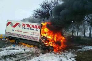 Страшная авария в Днепропетровской области: есть жертвы и раненые