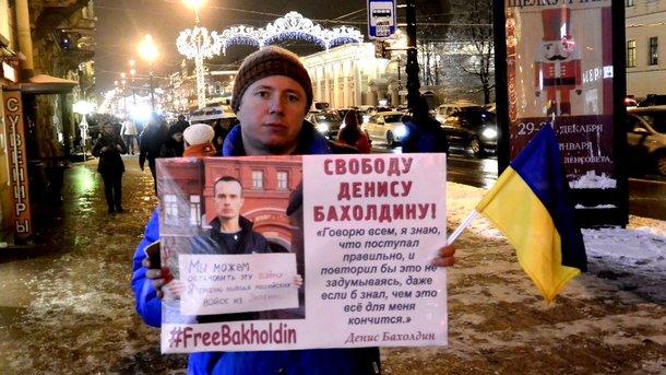 В России с ножом напали на активиста, который поддерживает Украину