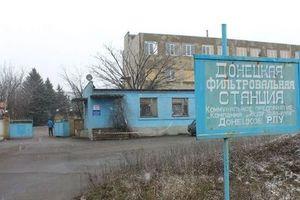 На Донбассе обстреляли работников фильтровальной станции