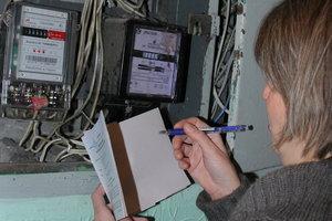 Киевляне получили платежки за электроэнергию от новой компании: как платить