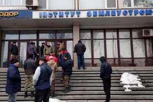 Запорожские ветераны АТО заблокировали госпредприятие
