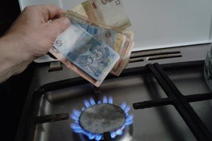 Новая цена на газ в Украине: Порошенко призвал МВФ учесть решения Стокгольмского арбитража