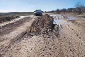 В дороги Днепропетровской области вложат миллиард: где залатают ямы, а где положат новый асфальт