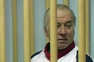 Кто такой Скрипаль: все об отравленном в Британии российском экс-шпионе