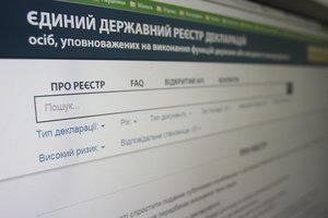 Налоговая амнистия в Украине: Порошенко сделал предложение бизнесу