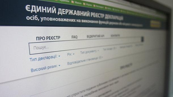 Президент неподдерживает законодательный проект оботмене 3-й группы упрощенной системы налогообложения