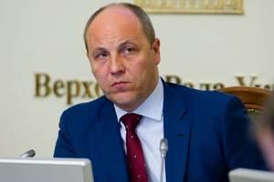 Парубий назвал главную цель Путина в Киеве