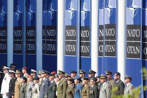 НАТО обновил статус Украины: когда ждать членства