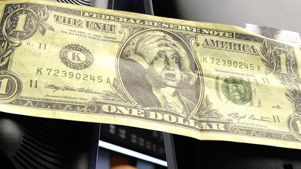 НБУ купил убанков практически $75 млн