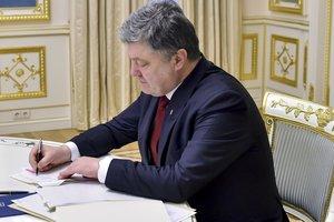 Порошенко подписал важный для малого и среднего бизнеса закон