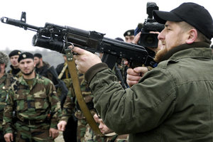 Chechen gangs are associated with Kadyrov, is gaining strength in Germany - media