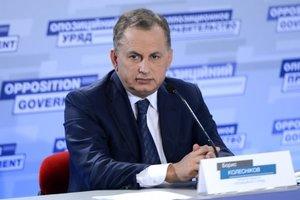 Borys Kolesnikov: Association with the European Union