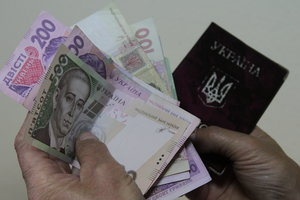 Pension reform: the Ukrainians have received the opportunity to check the experience online