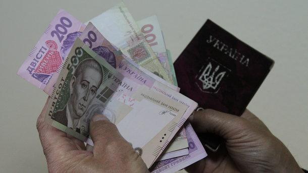 Пенсионная реформа: украинцы получили возможность проверить стаж онлайн