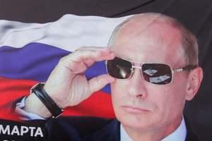 Росія напередодні виборів звернулася з вимогою до України
