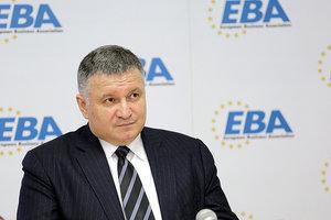 Аваков рассказал, когда ждать новой атаки России на Украину