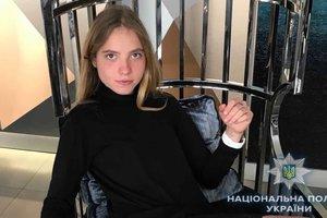 В Одесской области пропала 17-летняя девушка