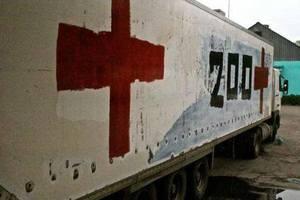 ОБСЕ зафиксировала два похоронных фургона на украинско-российской границе