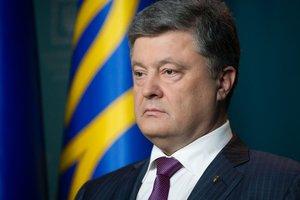 Poroshenko appealed to the