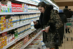 Why not return the regulation of prices for social products: expert opinion