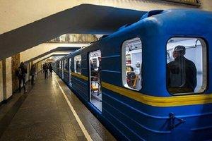 В Киеве из-за футбольного матча изменится работа станций метро