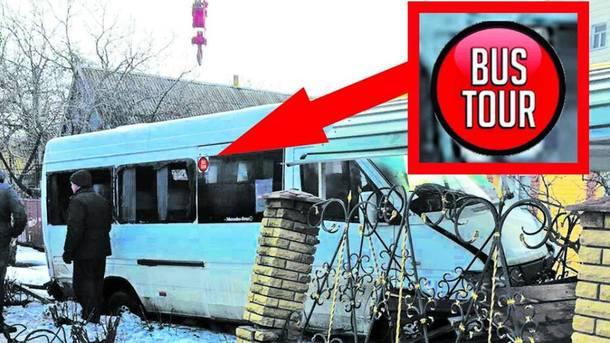 Запорожские власти жестко накажут перевозчика-нелегала