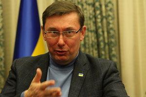 Савченко грозит арест по делу Рубана