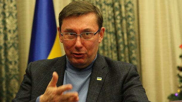 Луценко рассказал, чем грозит Савченко неявка на допрос в СБУ