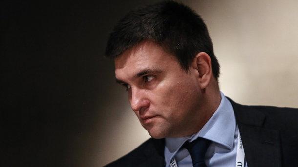 МИД Украины подготовил предложения по выходу из СНГ и денонсации
