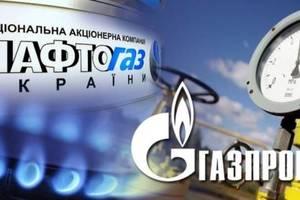 Ukraine and Russia hold gas talks