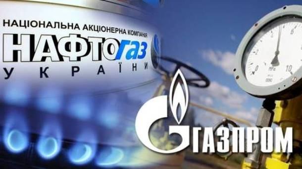 Украина и Россия проведут газовые переговоры