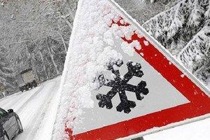 У суботу Київ завалить снігом
