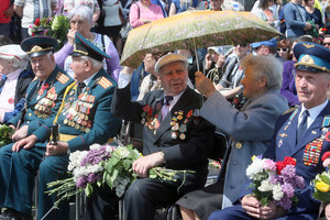 Veterans receive the money: to whom and how much it should be for may 5