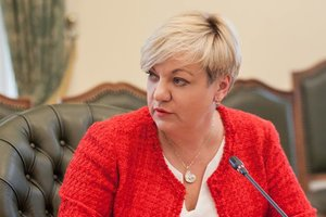Rada dismissed from the national Bank Gontareva
