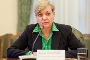 Mission accomplished: reported Gontareva in the Verkhovna Rada