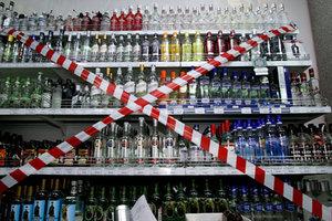 Украина рискует стать перевалочным пунктом по ввозу суррогатного алкоголя в Евросоюз