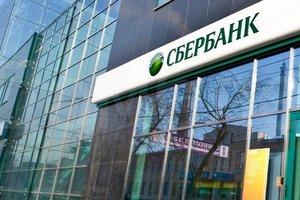 НБУ принял решение по санкциям против российских банков