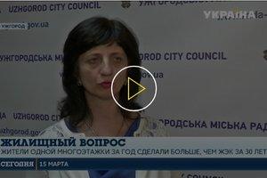 Жильцы многоэтажки в Ужгороде за год сделали больше, чем ЖЭК за 30 лет